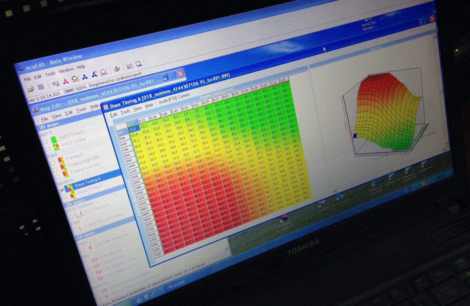 Сервис: Новые возможности настройки ЭБУ атмосферных двигателей