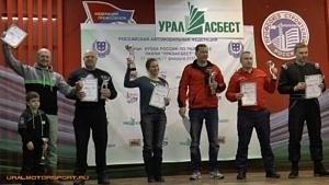 "Ралли ""Ураласбест-2015"": Абсолютная победа!"