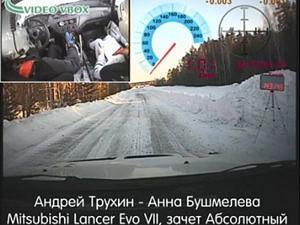 "Он-борд камера: тестовый участок ралли ""Ураласбест-2015"""