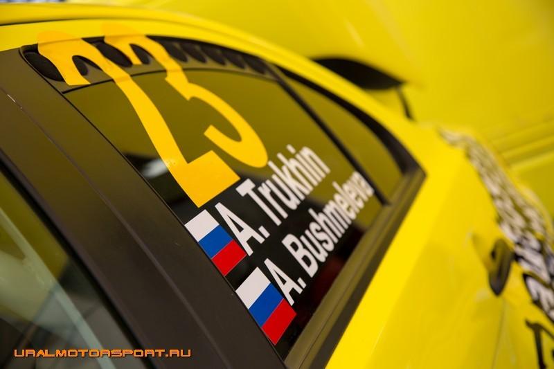 "Rallijs ""Kurzeme 2013"": фотогалерея Алексея Ударцева"