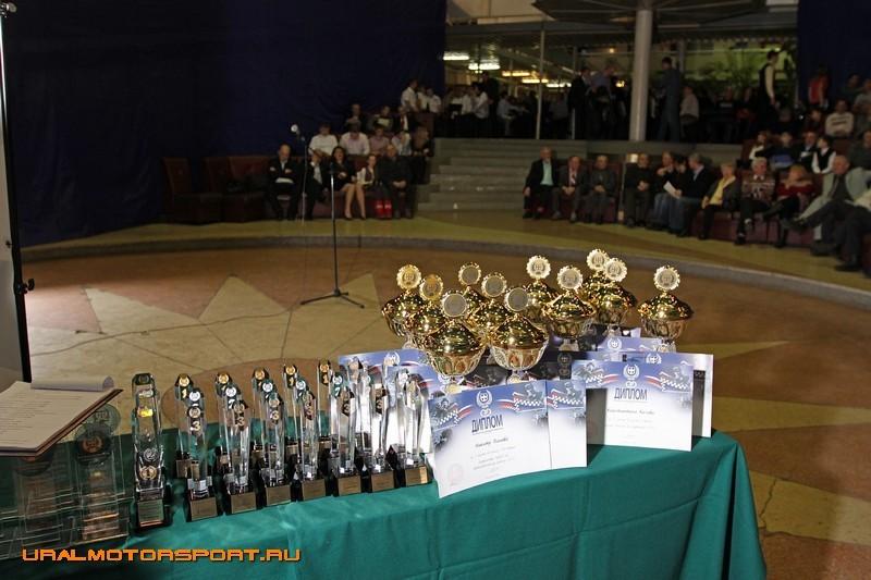 Автоспорт: Ежегодное награждение ФАС Свердловской области