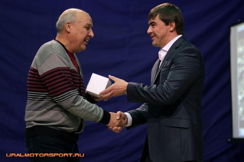 Награждение ФАС Свердловской области 2012 года