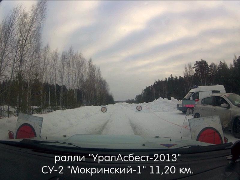 """Он-борд камера: ралли """"Ураласбест 2013"""""""