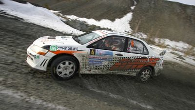 Rally GL172_tn